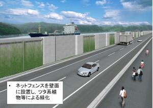 朝日プレゼン修正版(7_07)_page019