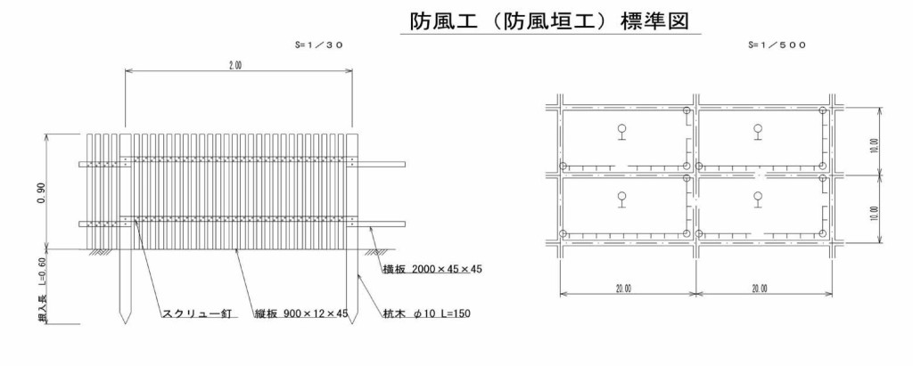岩井崎防災林の入札公告図面2015.2_page019