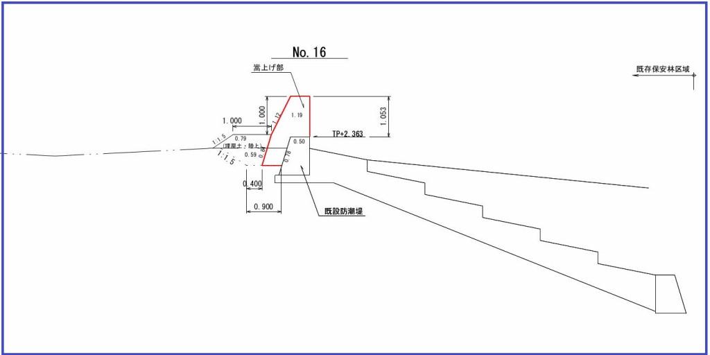 平成26年度23施災第15-A01号(図面)_page053