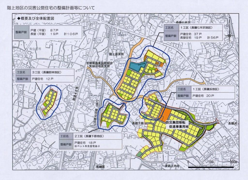 長磯浜住宅の 地図 (2)