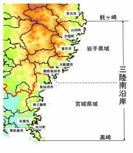 三陸南沿岸海岸保全基本計画2015.8_page012