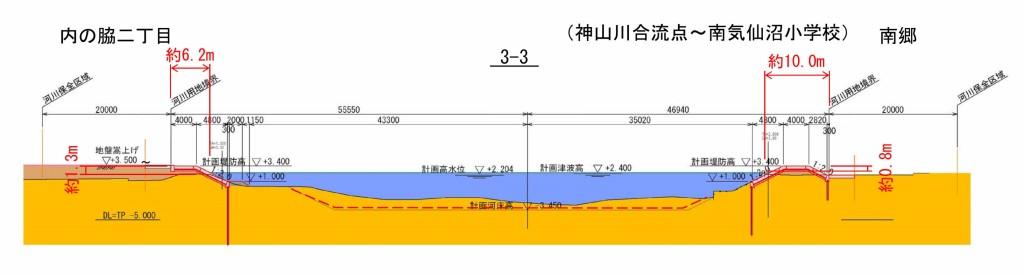 大川 (1)_page006