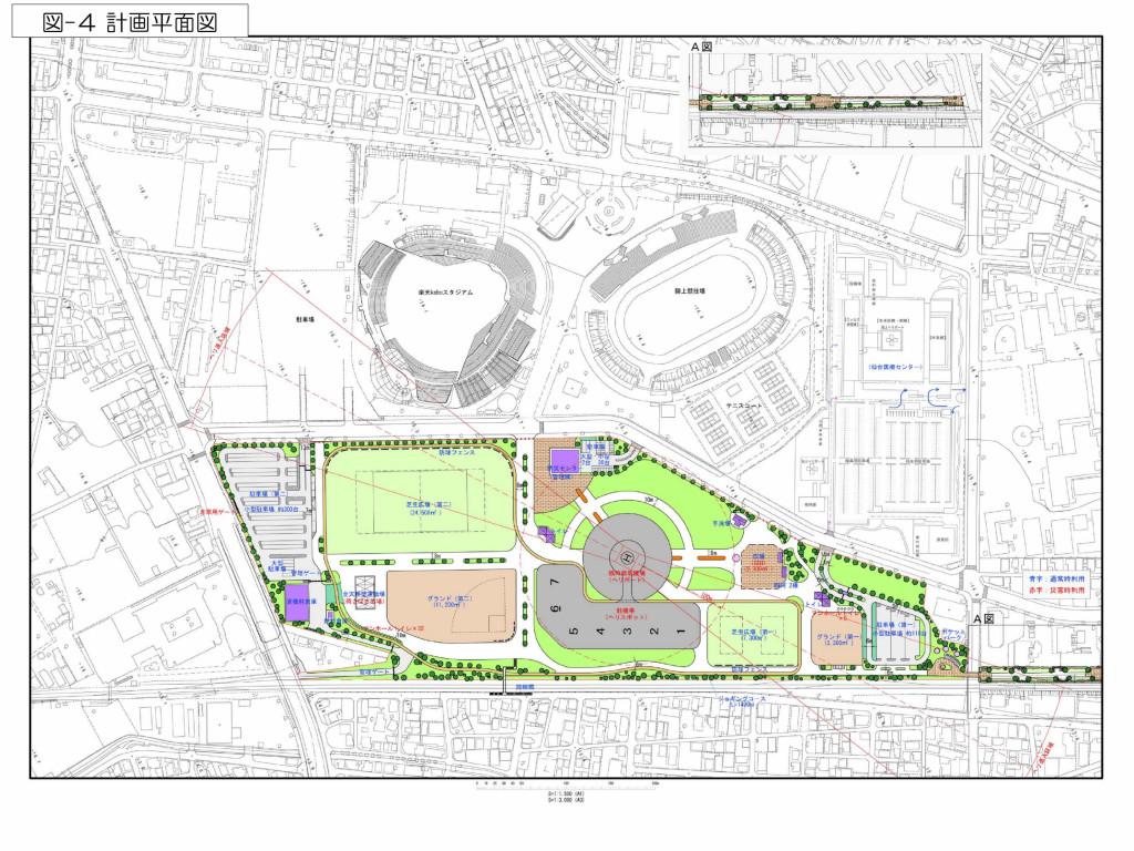 宮城県広域防災拠点基本設計_page023