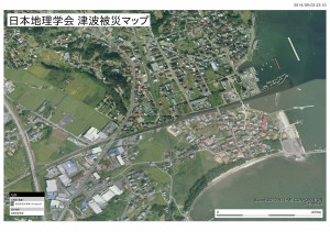 日本地理学会津波被災マップ(面瀬川河口)