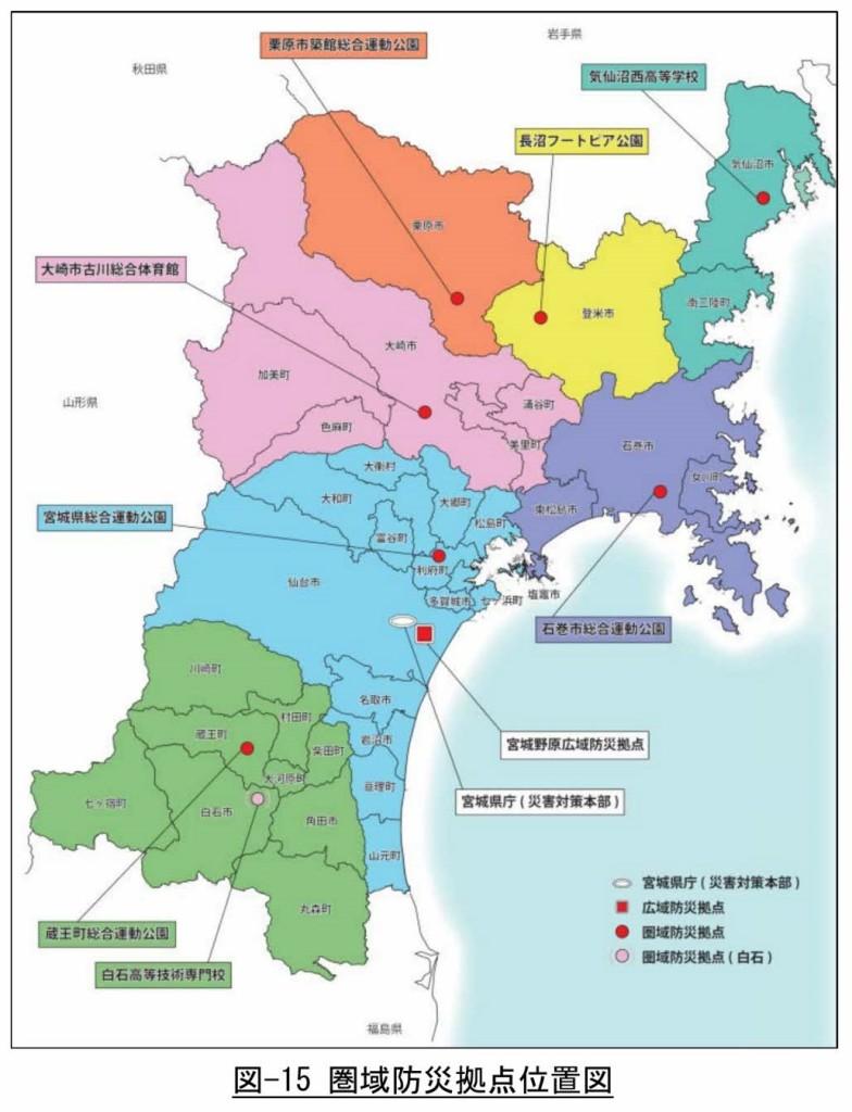 宮城県広域防災拠点基本設計_page017