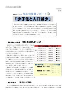 report001